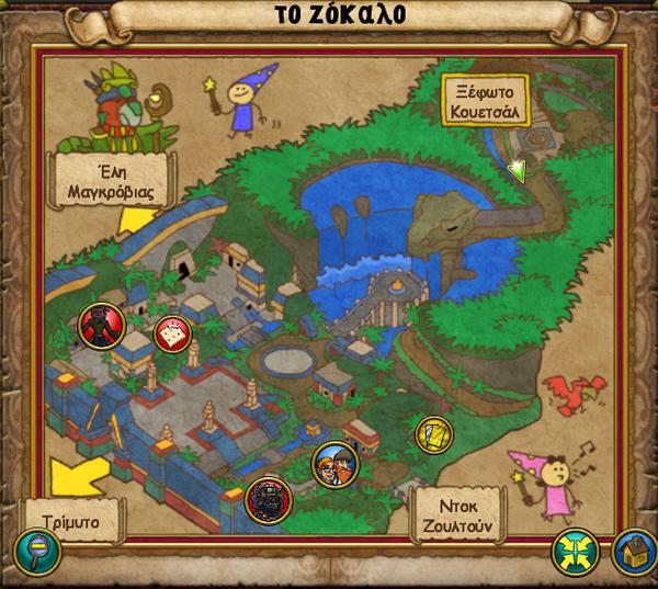 Χάρτης Το Ζόκαλο