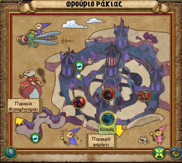 Χάρτης Φρούριο Ράκιας