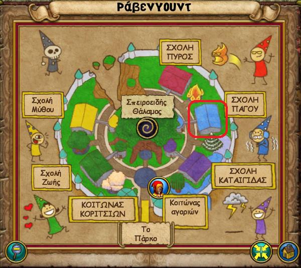 Χάρτης Σχολή Πάγου