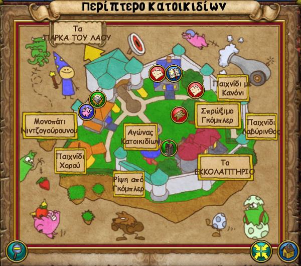 Χάρτης Περίπτερο Κατοικιδίων