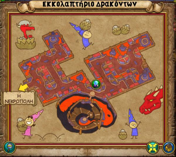 Χάρτης Εκκολαπτήριο Δρακόντων
