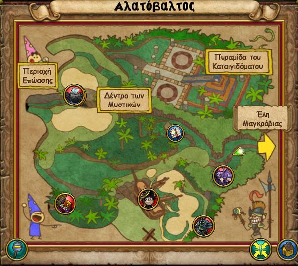 Χάρτης Αλατόβαλτος