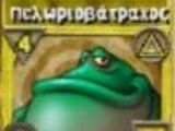 Πελωριοβάτραχος