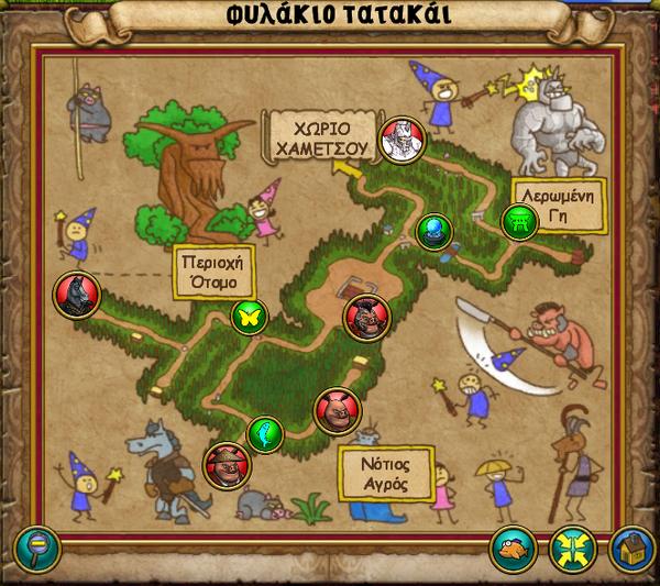 Χάρτης Φυλάκιο Τατακάι