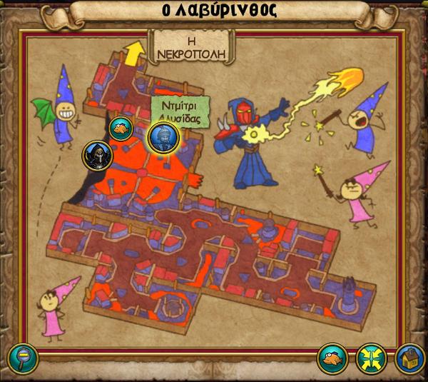 Χάρτης Ο Λαβύρινθος