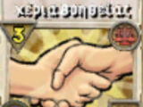 Χέρια Βοηθείας