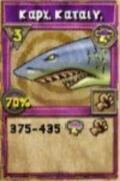 Καρχαρίας Καταιγίδας