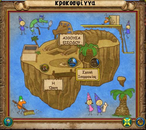 Χάρτης Κροκοσφίγγα