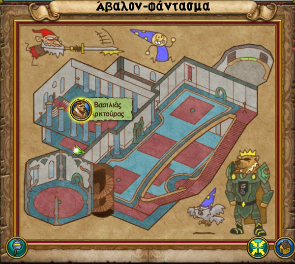 Χάρτης Άβαλον Φάντασμα