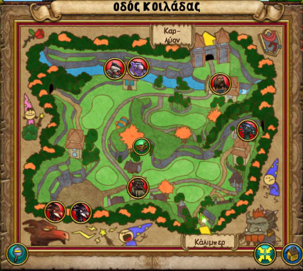 Χάρτης Οδός Κοιλάδας