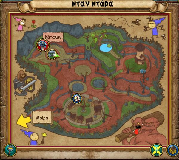 Χάρτης Νταν Ντάρα