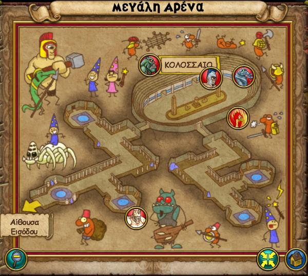 Χάρτης Μεγάλη Αρένα