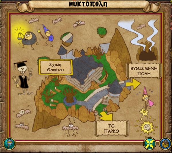 Χάρτης Νυκτόπολη