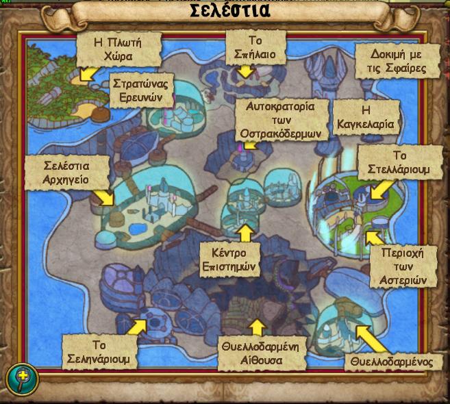 Χάρτης Σελέστια