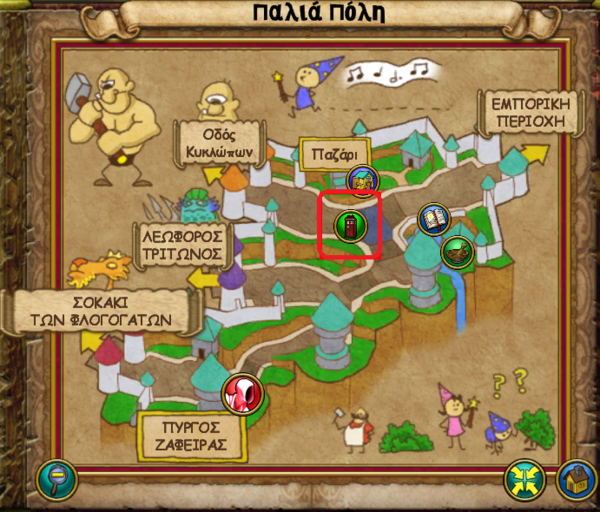Χάρτης Τηλέγραφος (Μαγούπολη)