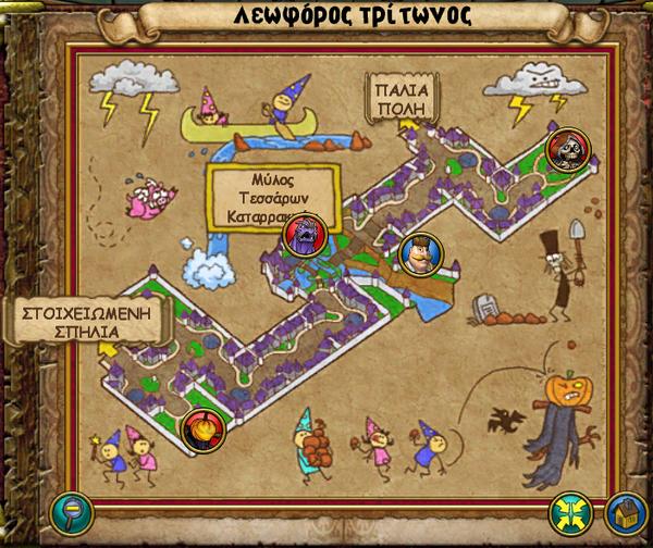 Χάρτης Λεωφόρος Τρίτωνος