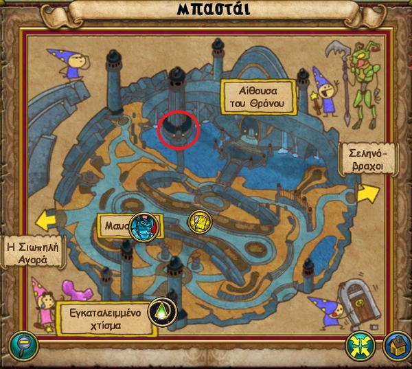 Χάρτης Σπασμένος Πύργος