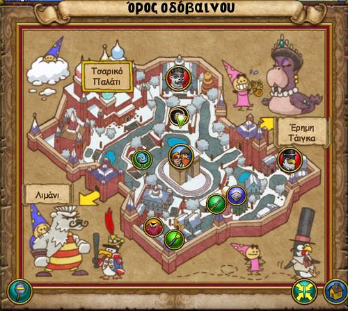 Χάρτης Όρος Οδόβαινου