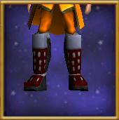 Footwear of Supremacy Male