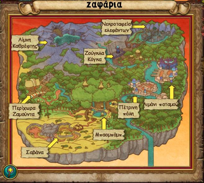 Χάρτης Ζαφάρια