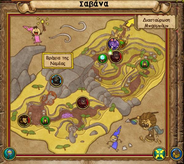 Χάρτης Σαβάνα