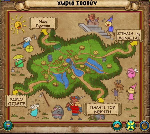 Χάρτης Χωριό Σοσούν