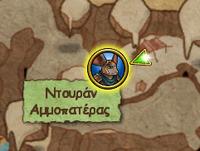 Παράδειγμα Χάρτη Αποστολής