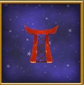 Crimson Scroll Stand