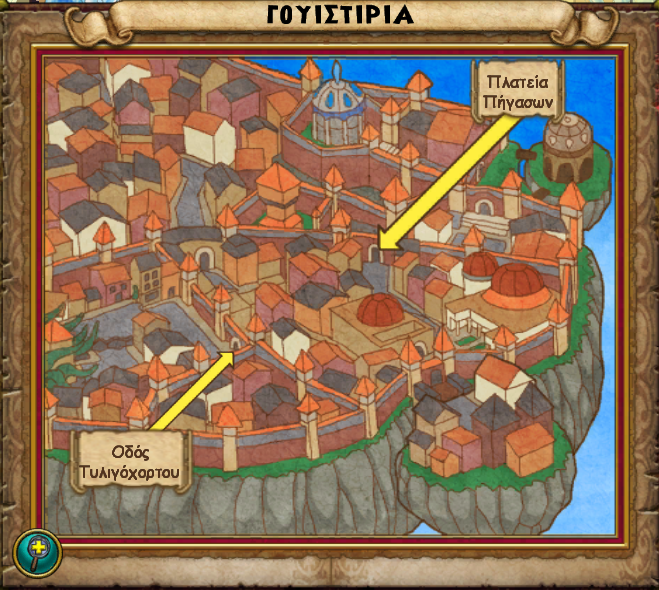 Χάρτης Γουιστίρια