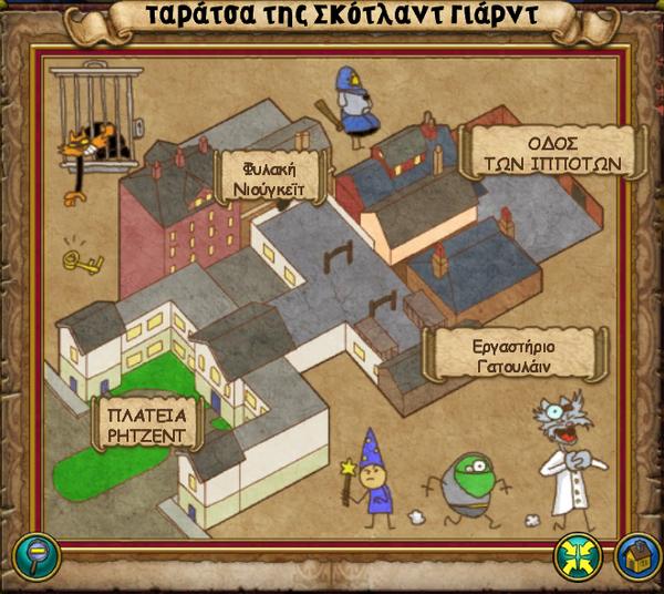 Χάρτης Ταράτσα της Σκότλαντ Γιαρντ