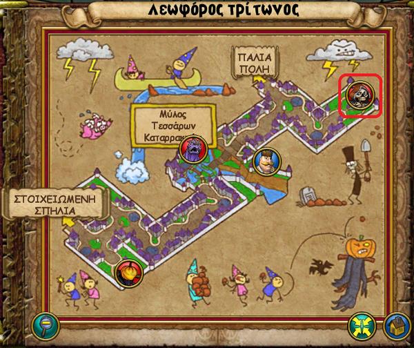 Χάρτης Οχυρό Νεκροκεφαλών