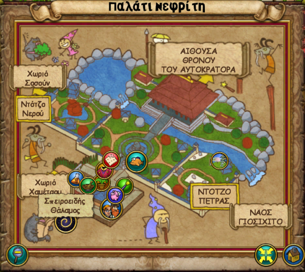 Χάρτης Παλάτι Νεφρίτη
