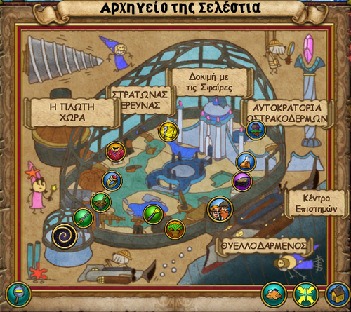 Χάρτης Αρχηγείο της Σελέστια