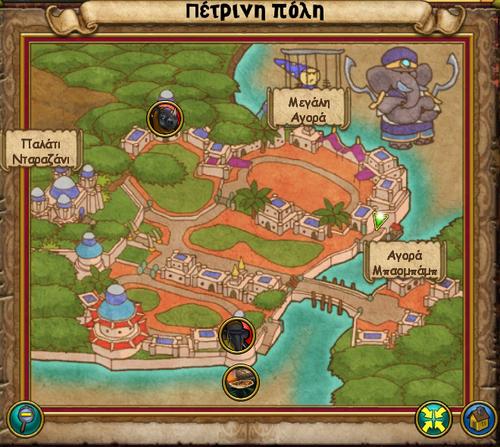Χάρτης Πέτρινη Πόλη