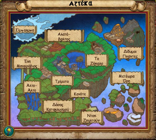 Χάρτης Αζτέκα