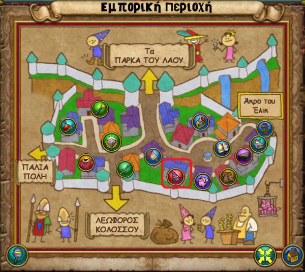 Χάρτης Κατάστημα Καπέλων Μαγούπολης