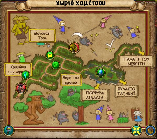 Χάρτης Χωριό Χαμέτσου