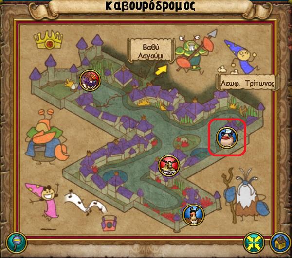 Χάρτης Σπίτι της Κατερίνας