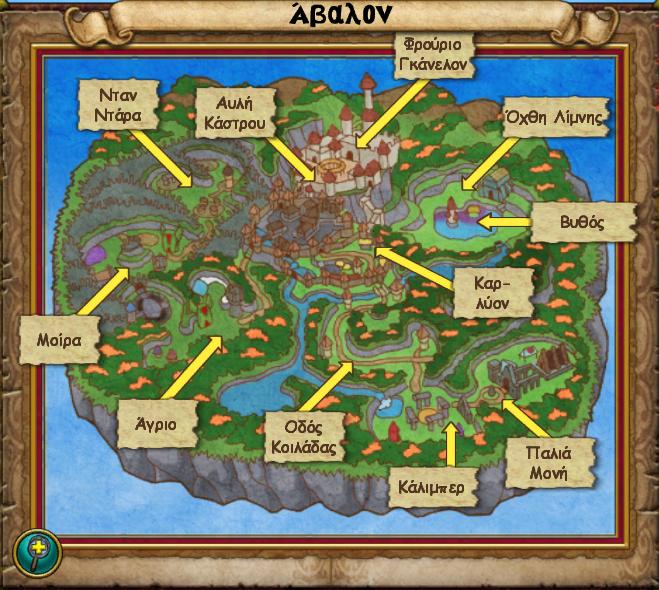 Χάρτης Άβαλον