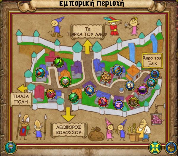 Χάρτης Εμπορική Περιοχή