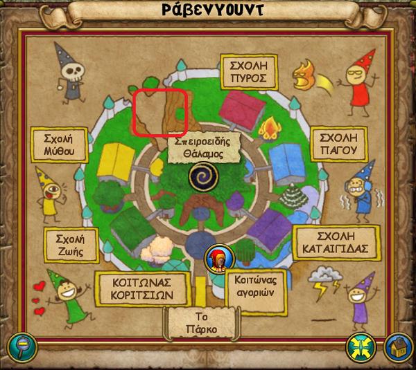 Χάρτης Πύργος Μάγιστρων