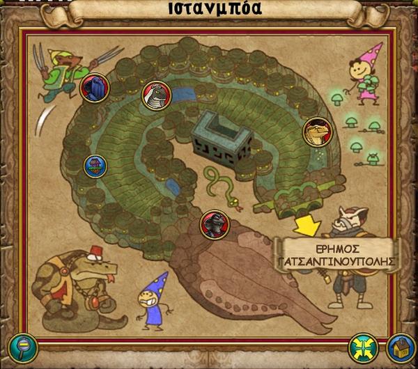 Χάρτης Ιστανμπόα