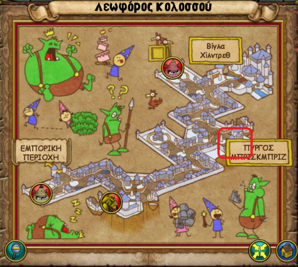 Χάρτης Πύργος Μπρίσκμπριζ