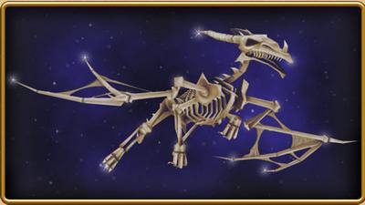 BoneDragon