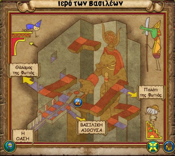 Χάρτης Ιερό των Βασιλέων