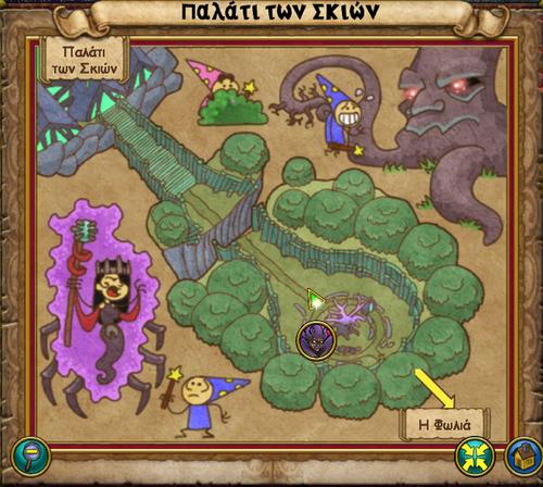 Χάρτης Παλάτι των Σκιών