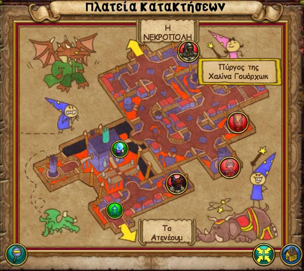 Χάρτης Πλατεία Κατακτήσεων