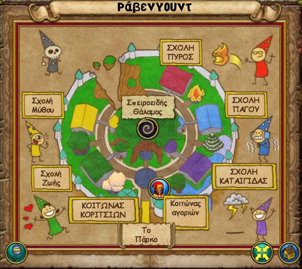 Χάρτης Ράβενγουντ