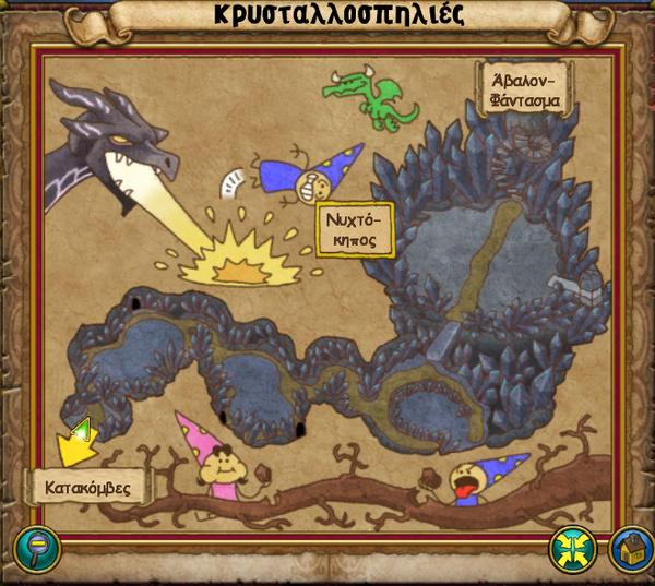 Χάρτης Κρυσταλλοσπηλιές
