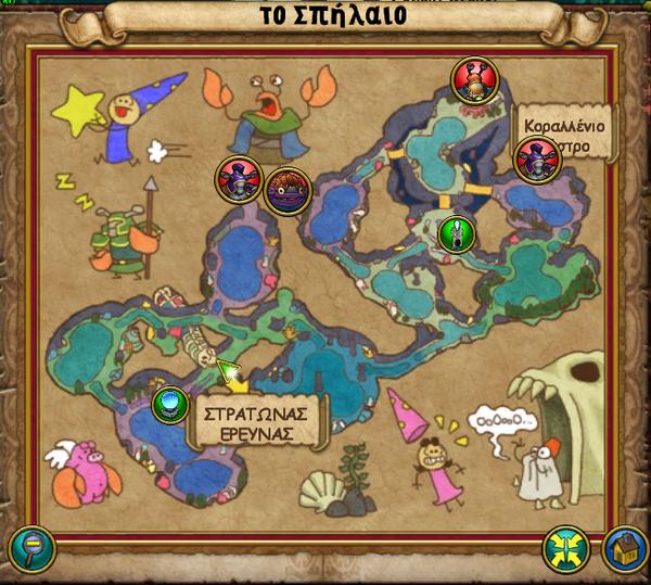 Χάρτης Το Σπήλαιο